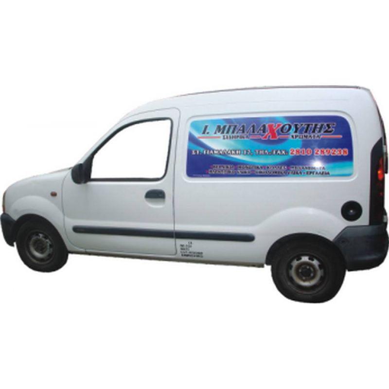 Φορτηγά - Κλούβες - aac4020