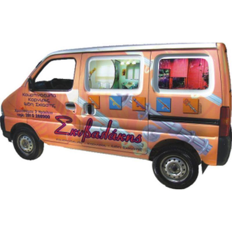 Φορτηγά - Κλούβες - aac4021