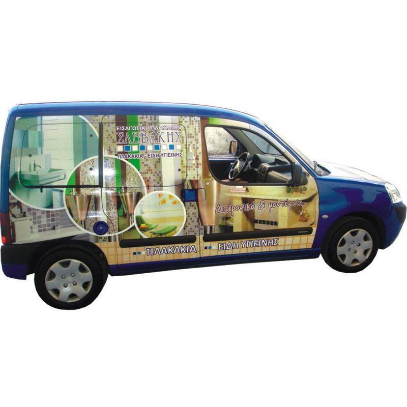Φορτηγά - Κλούβες - aac4029