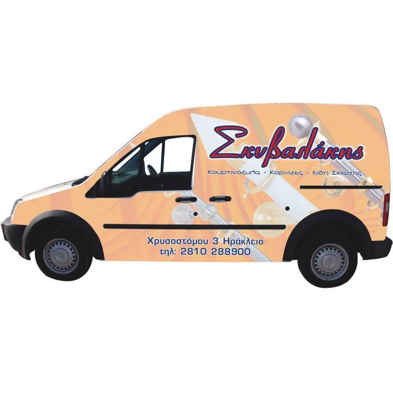 Φορτηγά - Κλούβες - aac4030