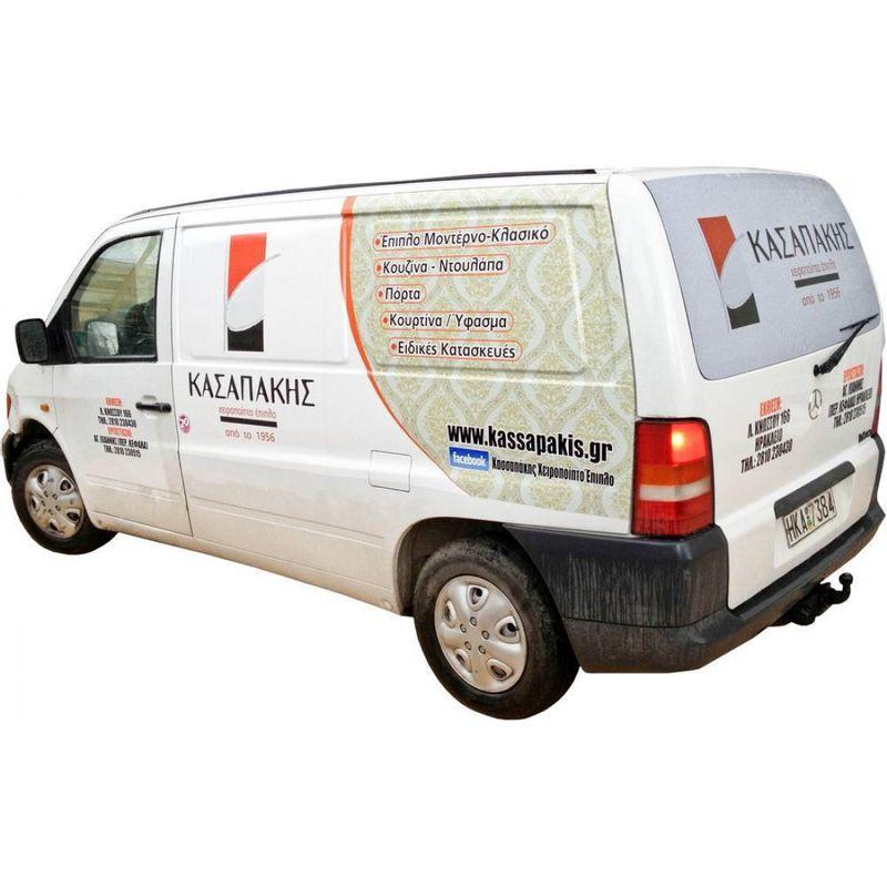 Φορτηγά - Κλούβες - aac5286