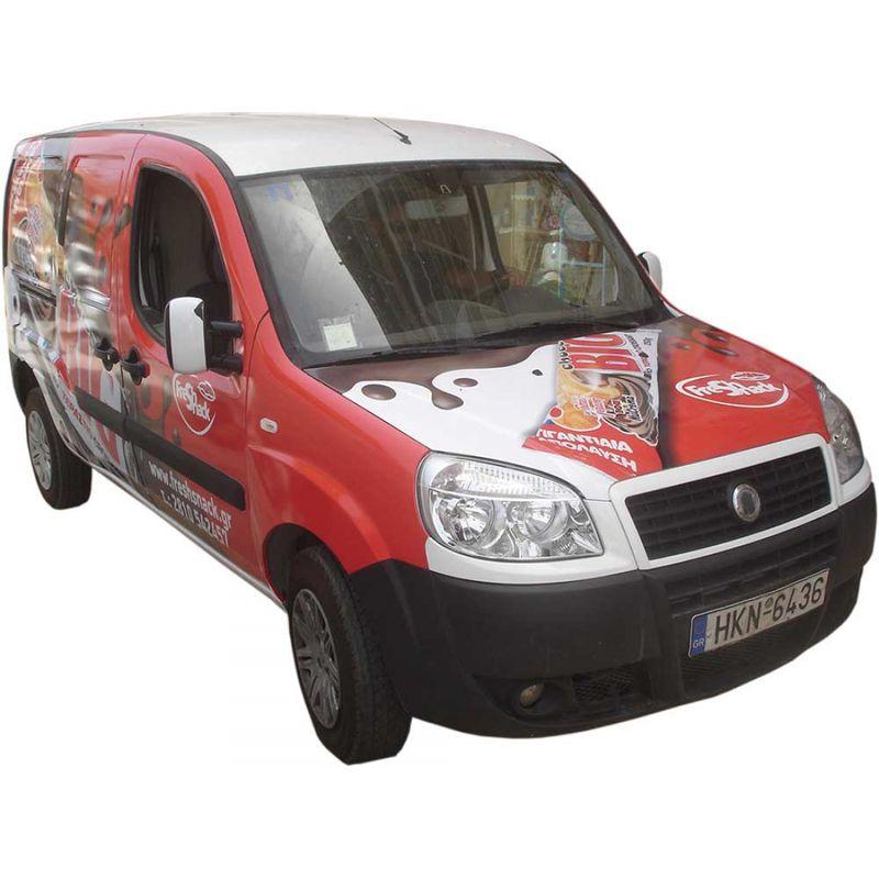 Φορτηγά - Κλούβες - aac5289