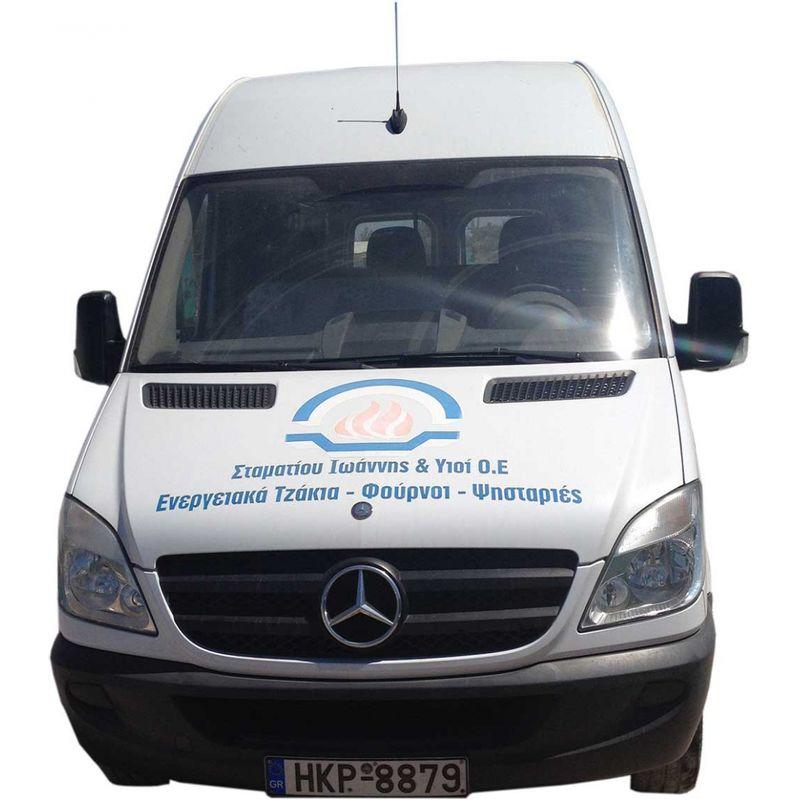 Φορτηγά - Κλούβες - aac5290