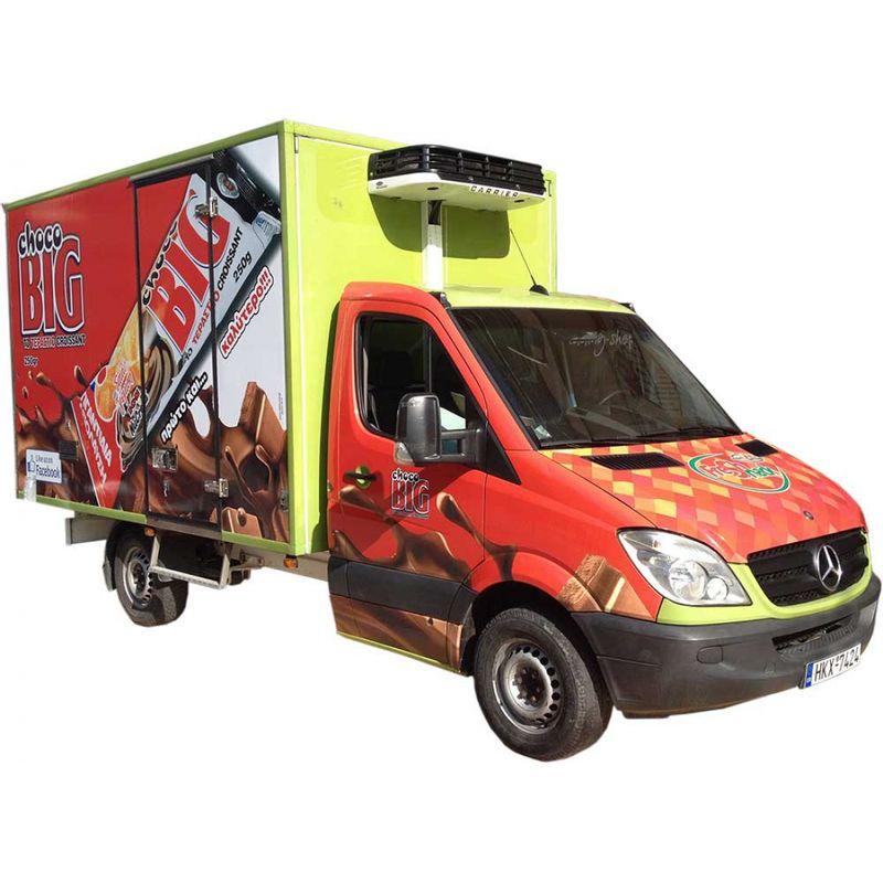 Φορτηγά - Κλούβες - aac5291