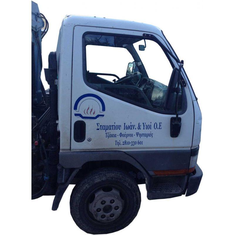 Φορτηγά - Κλούβες - aac5292