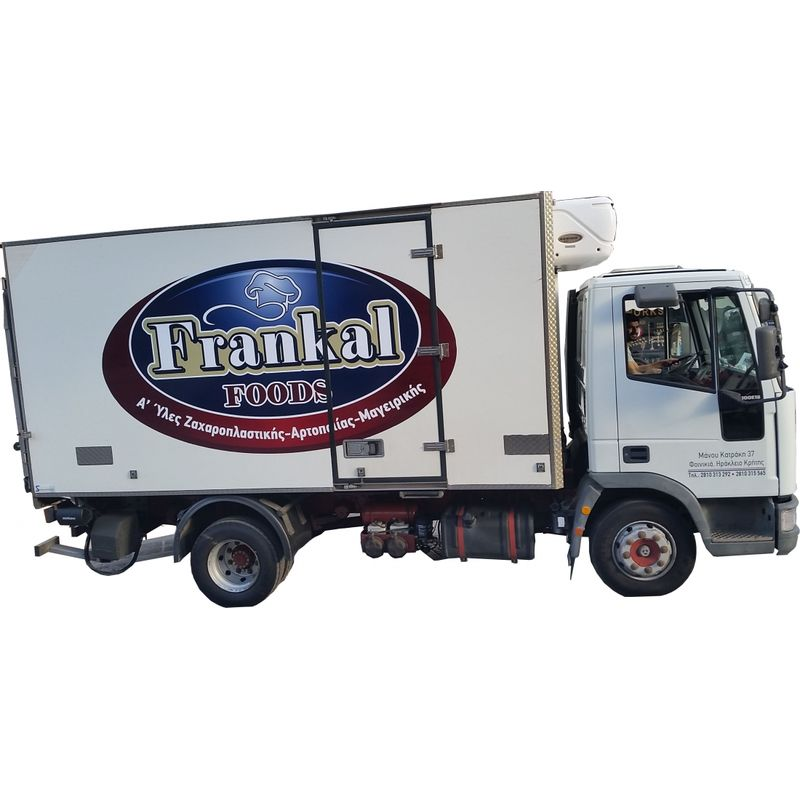 Φορτηγά - Κλούβες - aac4003