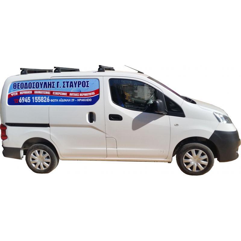 Φορτηγά - Κλούβες - aac4002