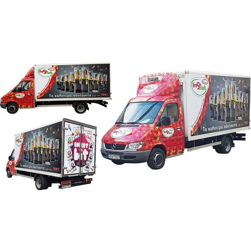 Φορτηγά - Κλούβες - aac5213