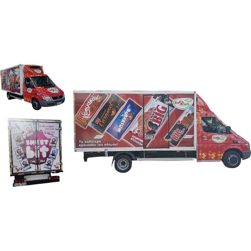 Φορτηγά - Κλούβες - aac5598