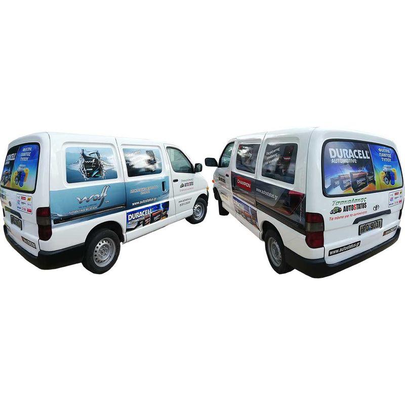 Φορτηγά - Κλούβες - aac1001