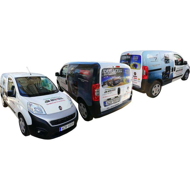 Φορτηγά - Κλούβες - aac1002