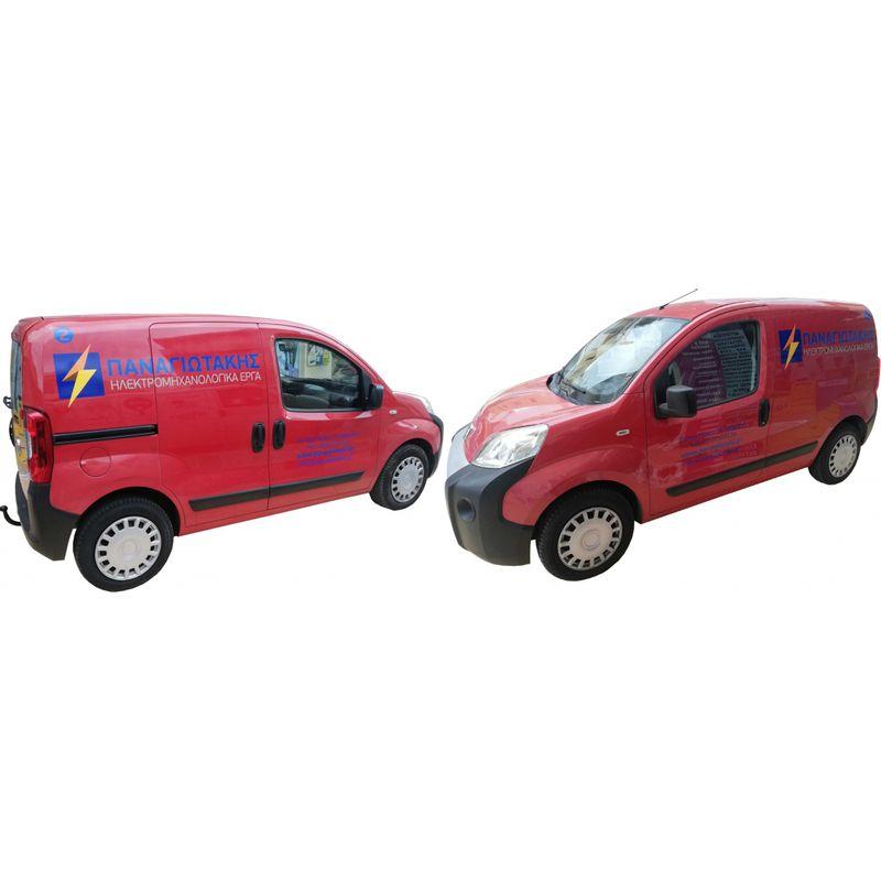 Φορτηγά - Κλούβες - aac1004