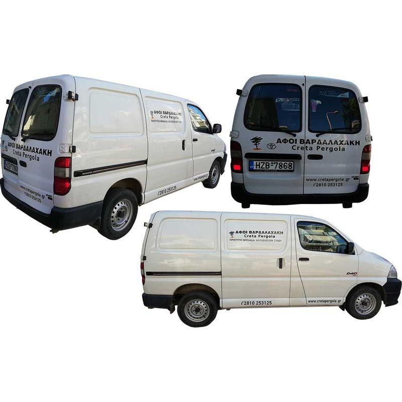 Φορτηγά - Κλούβες - aac1006