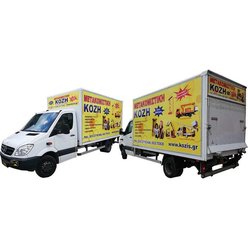 Φορτηγά - Κλούβες - aac1007