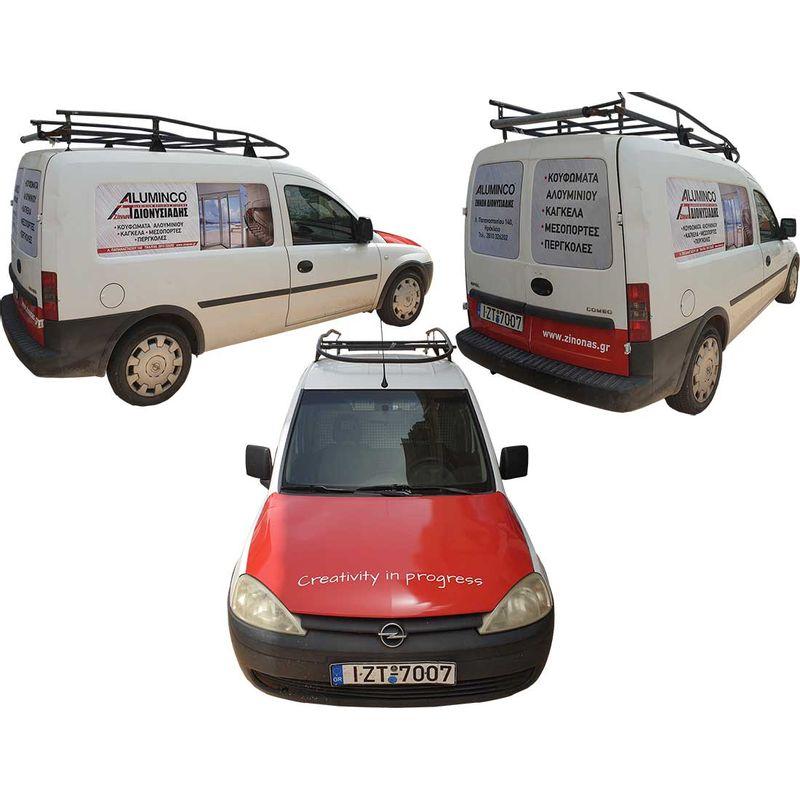 Φορτηγά - Κλούβες - aac1008