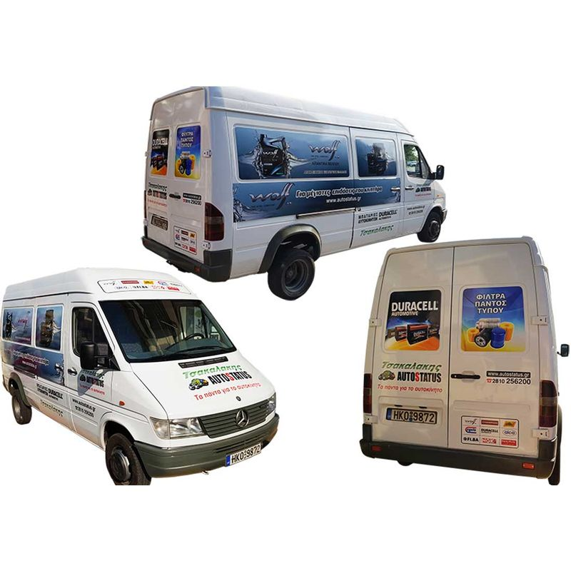 Φορτηγά - Κλούβες - aac1011