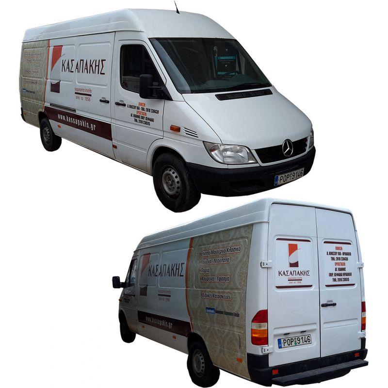 Φορτηγά - Κλούβες - aac1013