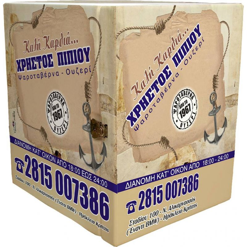 Κουτιά Delivery - aae4050