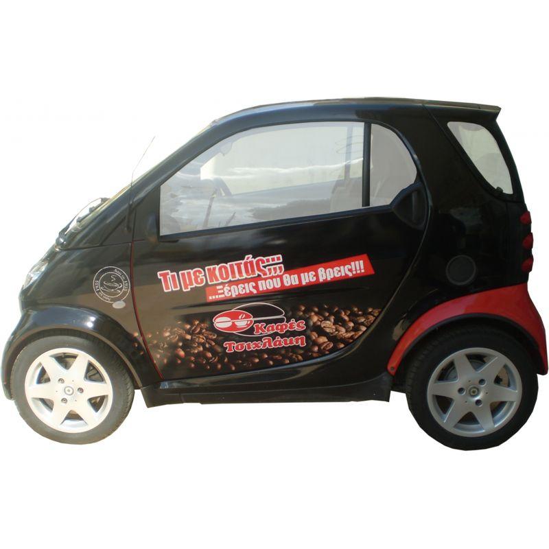 Smart - aaa4000
