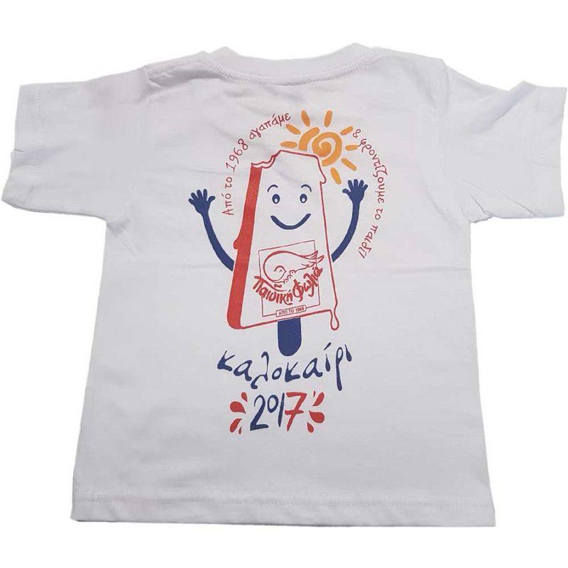 T-shirt - wwa7008