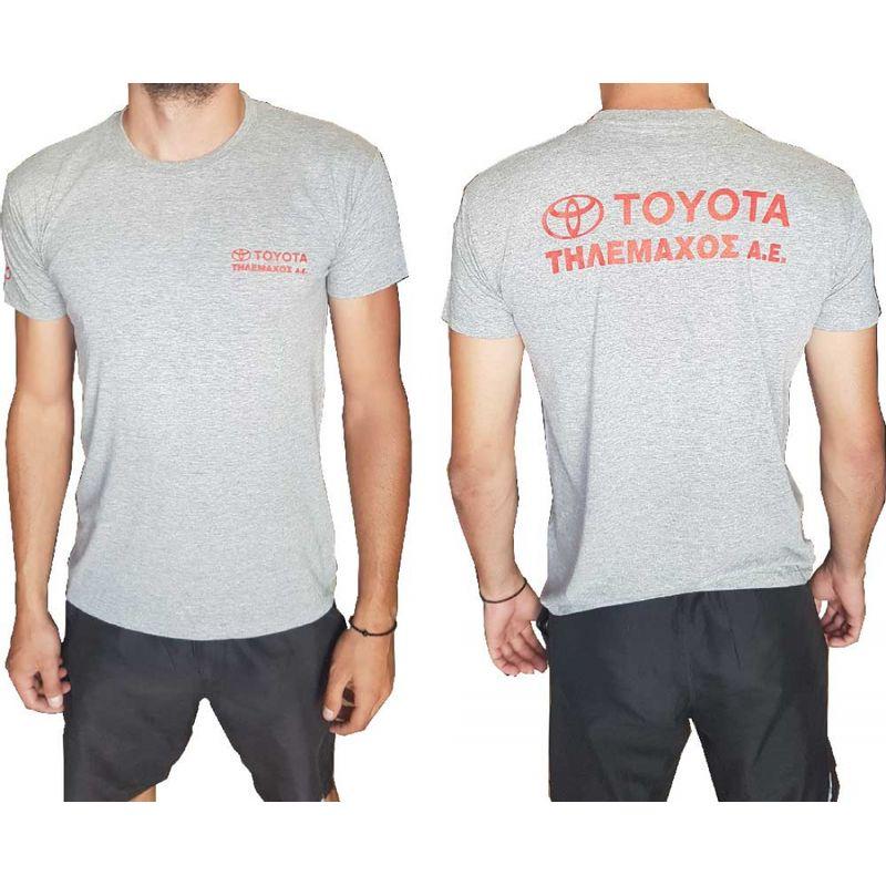 T-shirt - wwa7077