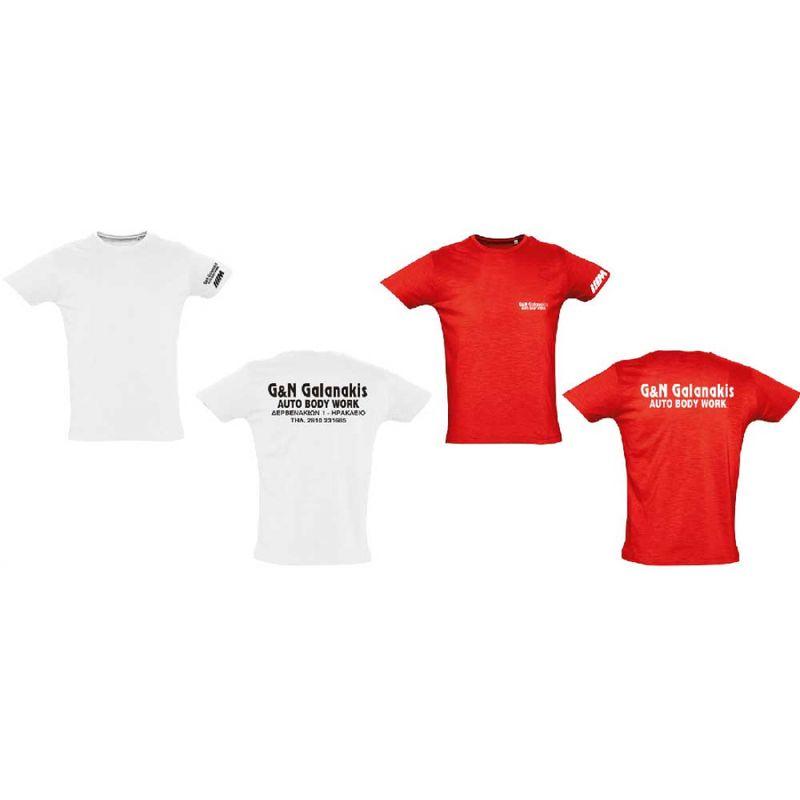 T-shirt - wwa7148