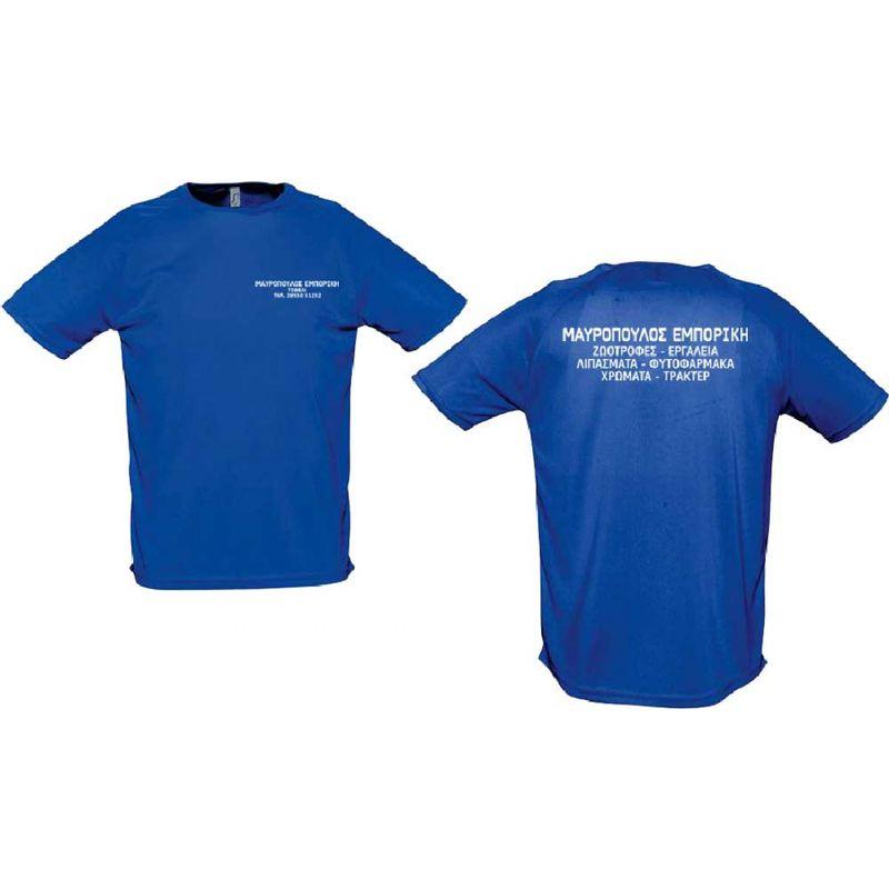 T-shirt - wwa7151