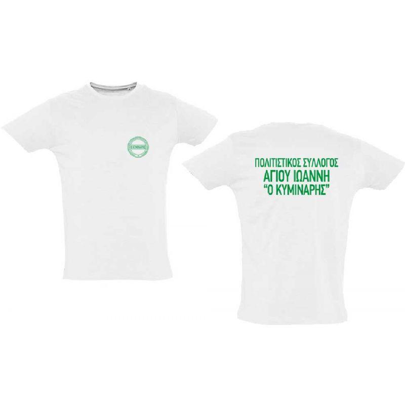 T-shirt - wwa7154
