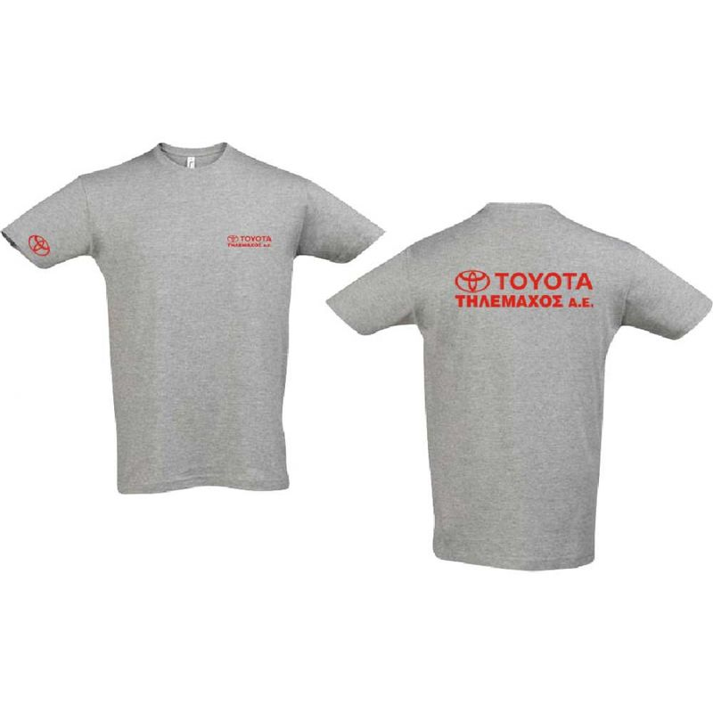 T-shirt - wwa7156