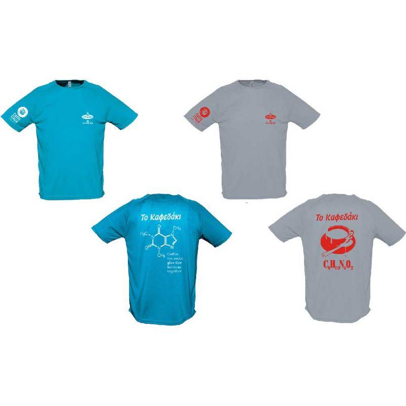 T-shirt - wwa7178