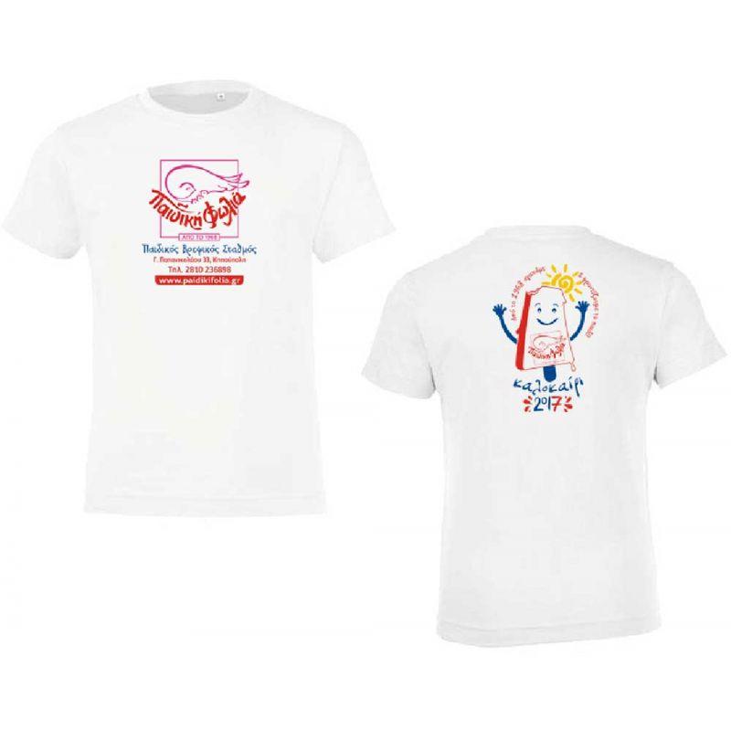 T-shirt - wwa7182