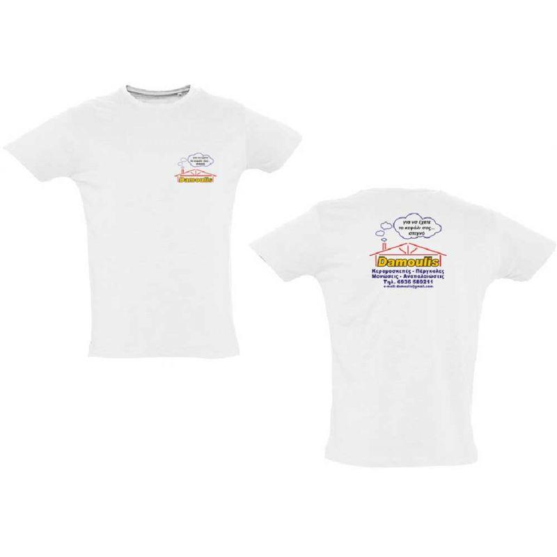 T-shirt - wwa7194
