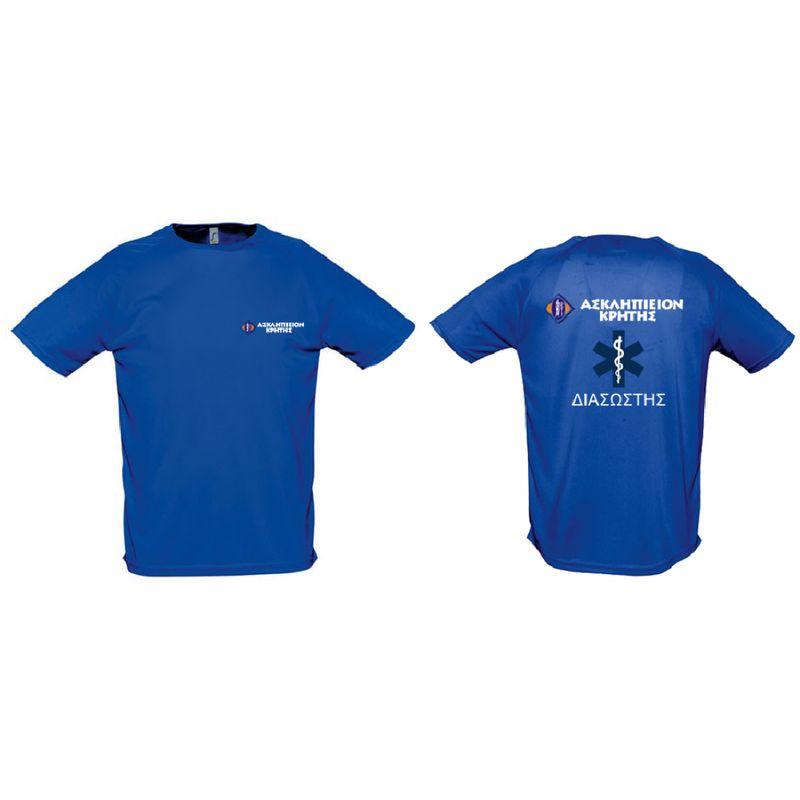 T-shirt - wwa7230