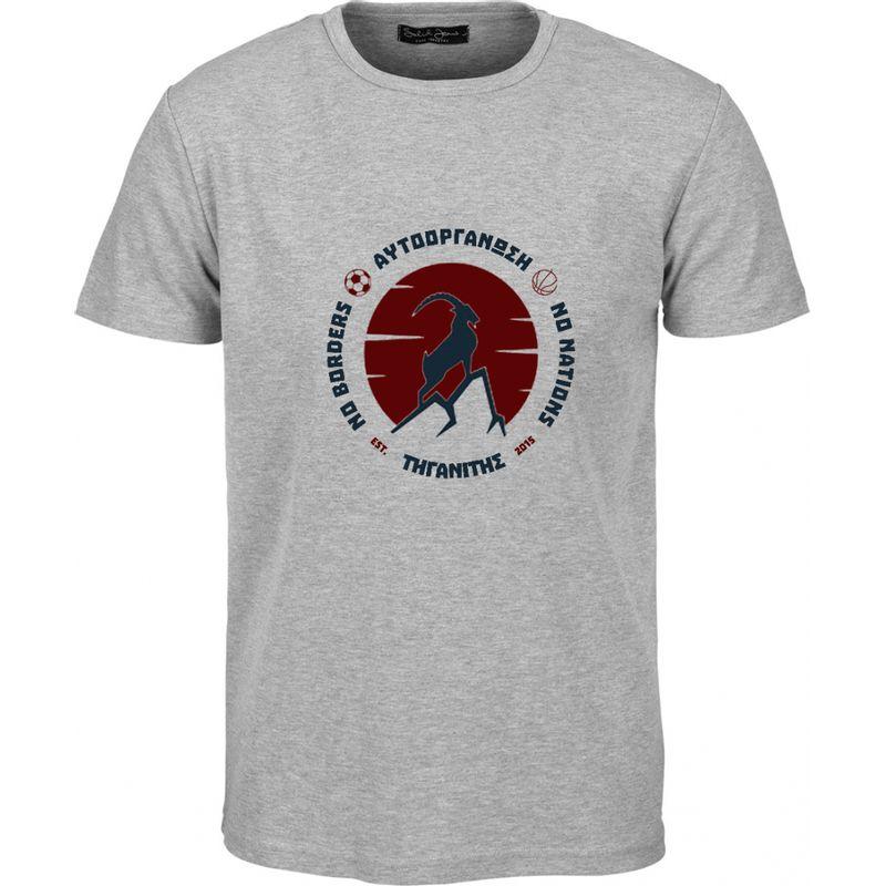 T-shirt - wwa7234