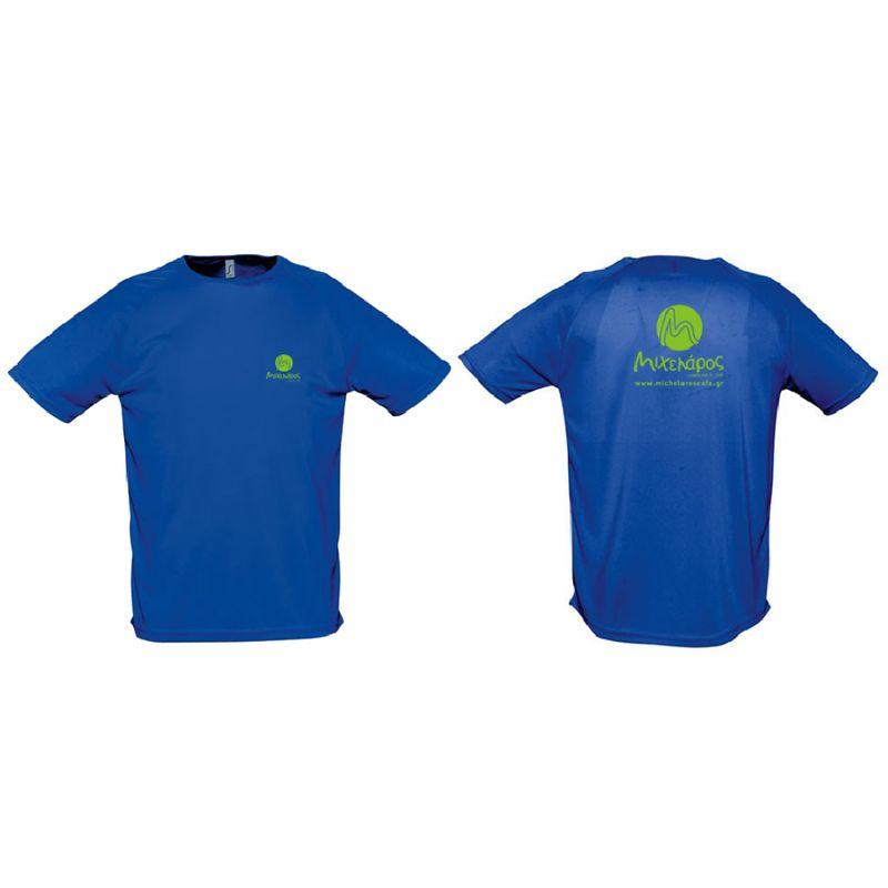 T-shirt - wwa7238