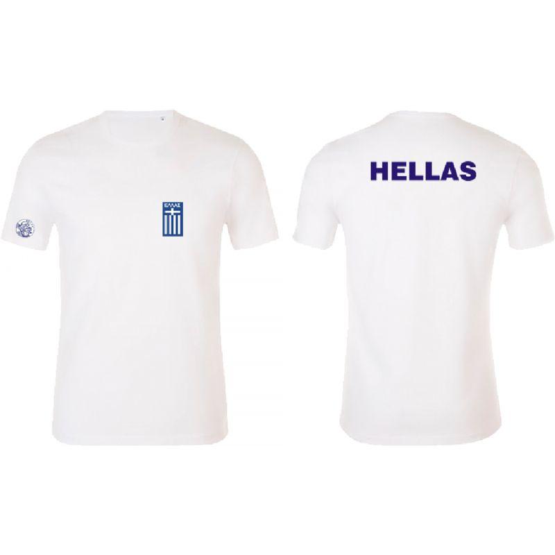 T-shirt - wwa7239