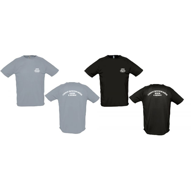 T-shirt - wwa7246