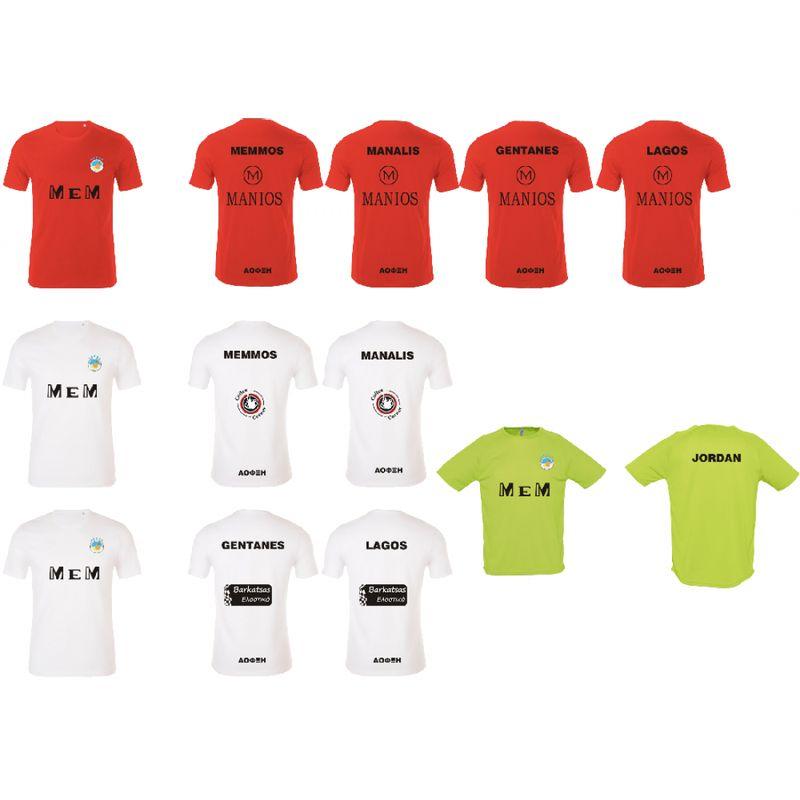 T-shirt - wwa7247