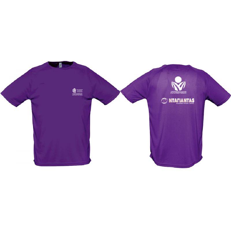 T-shirt - wwa7248