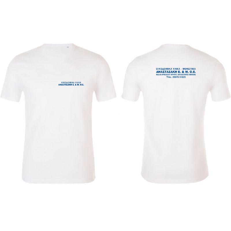 T-shirt - wwa7351