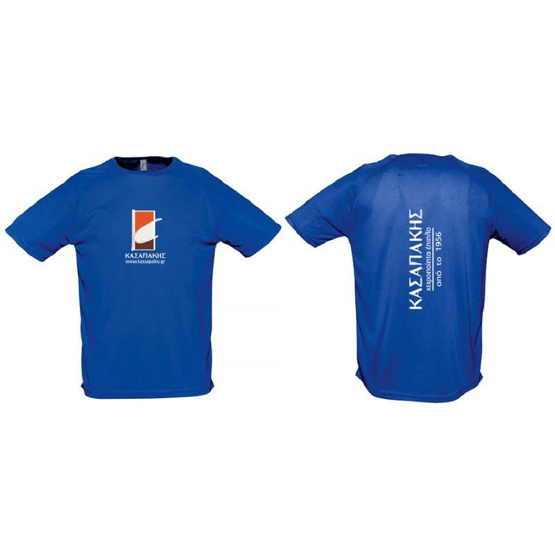 T-shirt - wwa7404