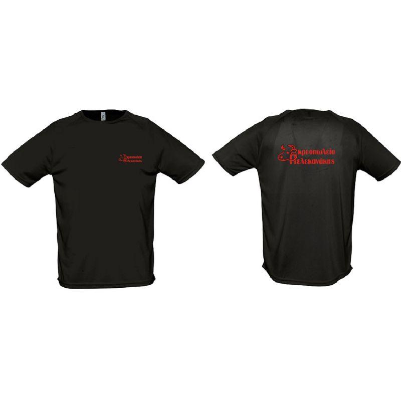 T-shirt - wwa7406