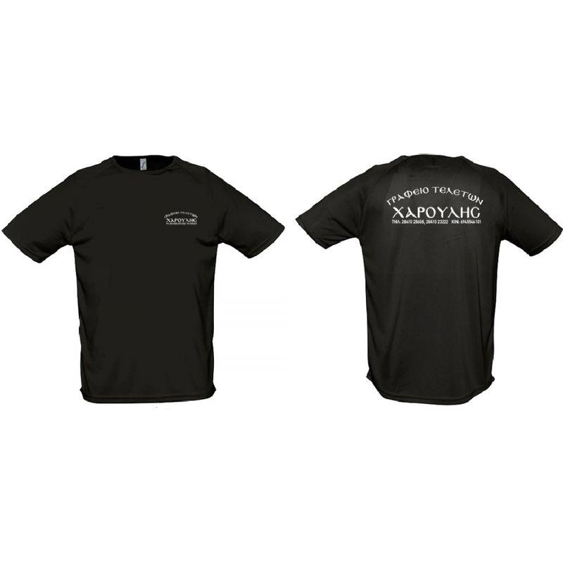 T-shirt - wwa7408