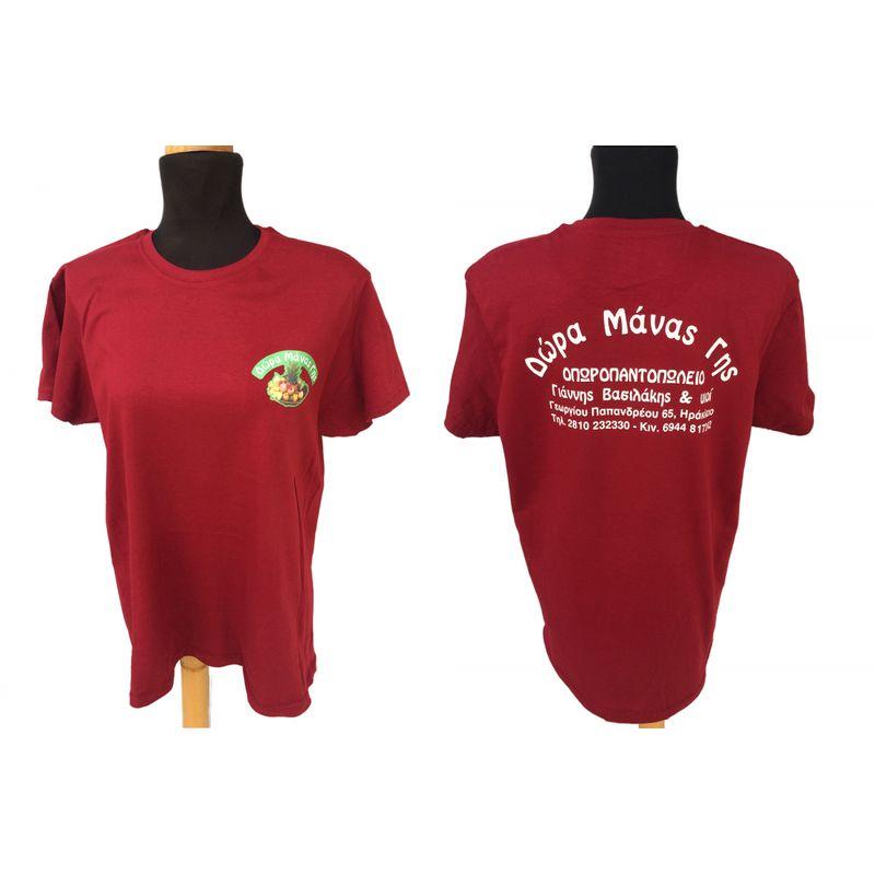 T-shirt - wwa6001