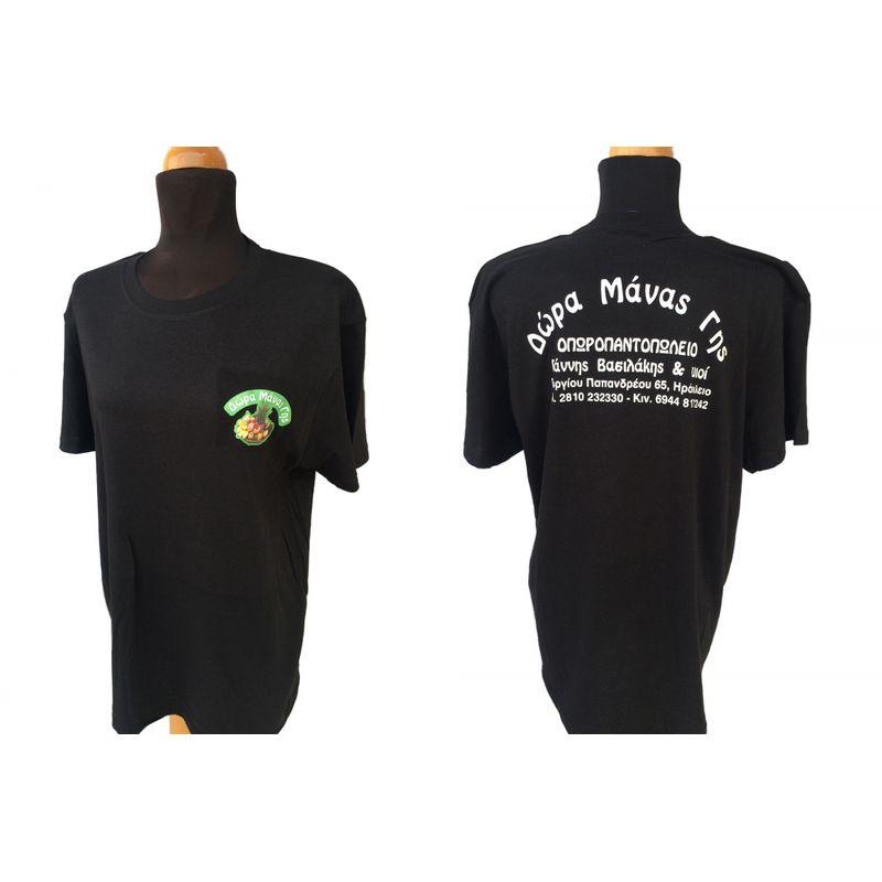 T-shirt - wwa6002