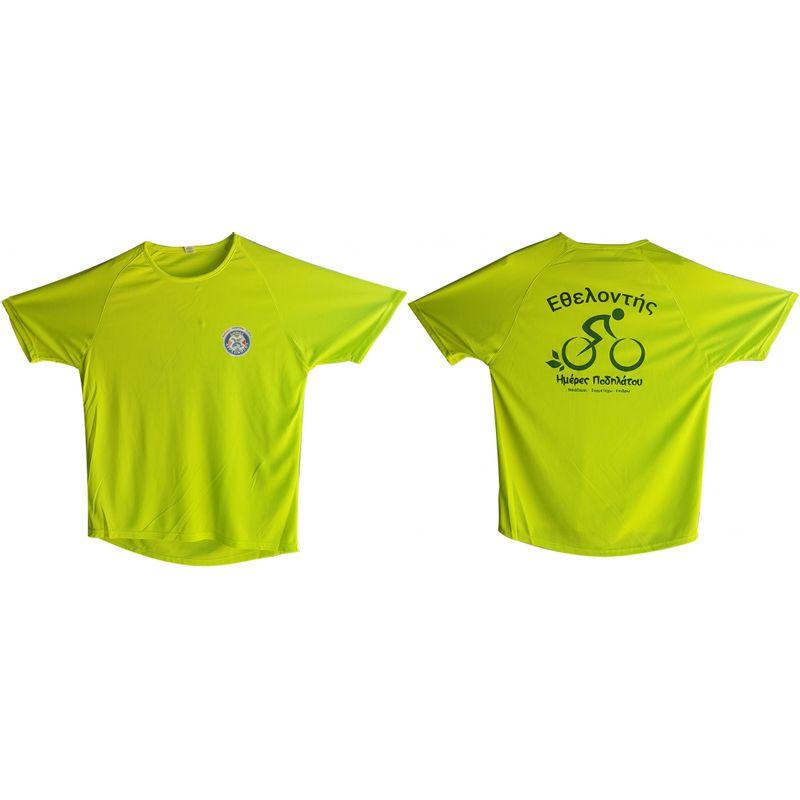 T-shirt - wwa6006