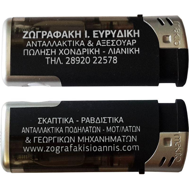 Μίνι ηλεκτρονικός - lgc0408