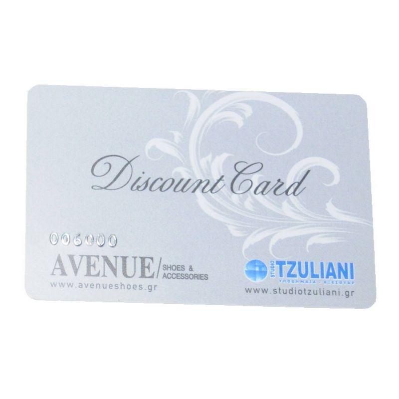 Κάρτες Μέλους - brb0002