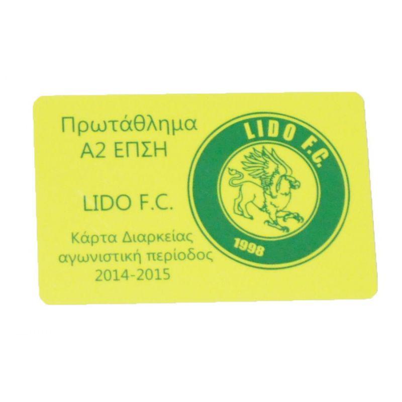 Κάρτες Μέλους - brb0004