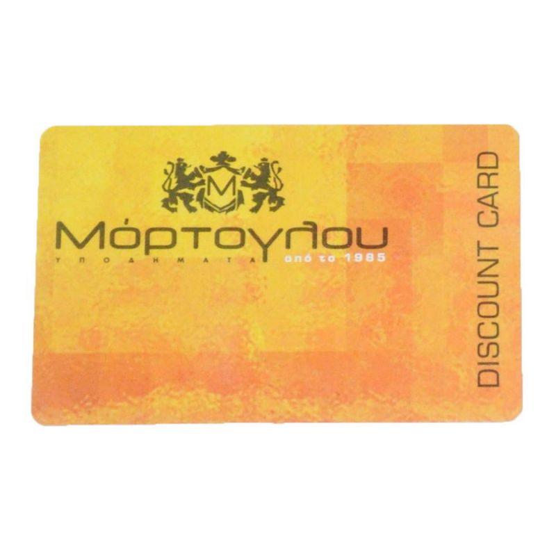Κάρτες Μέλους - brb0007